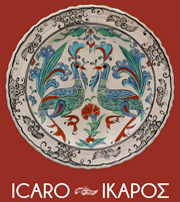 ICARO - ΙΚΑΡΟΣ Yiannos Ioannidis Collection